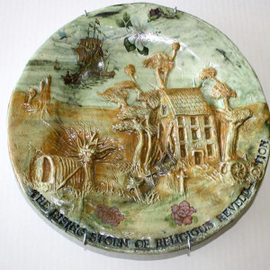 ceramic plate 9.5 x 1.5 inches